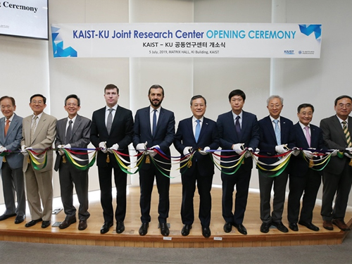 KAIST-KU Joint Research Center Opens 이미지
