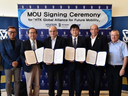 KAIST Partners with Technion and Hyundai Motors for Future Mobility Technology Development 이미지