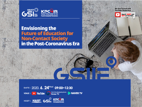 KAIST Forum Envisions Education in the Post-Covid Era 이미지