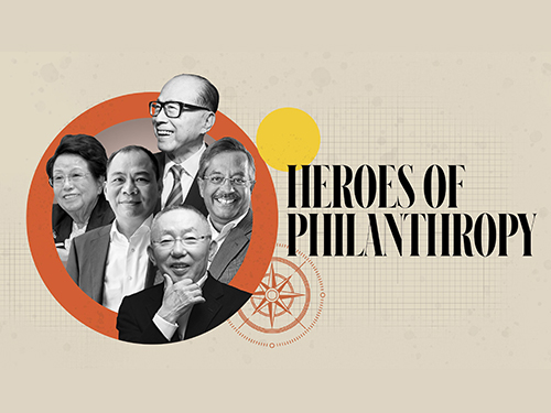 Chairman Soo-Young Lee Named Among the Heroes of Philanthropy in Asia 이미지