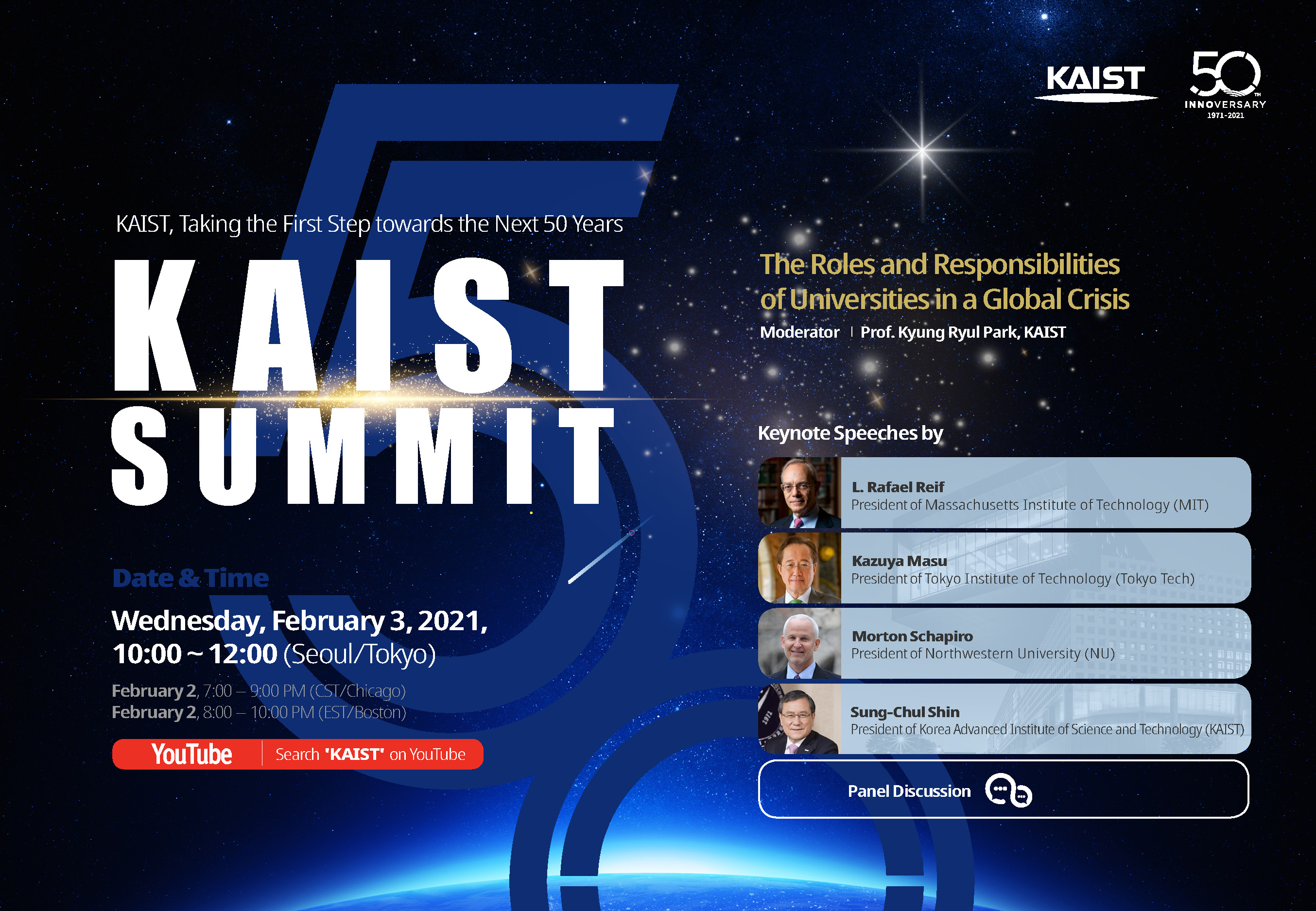 Top University Leaders Urge Innovation for the Post-COVID Era at the KAIST Summit 이미지