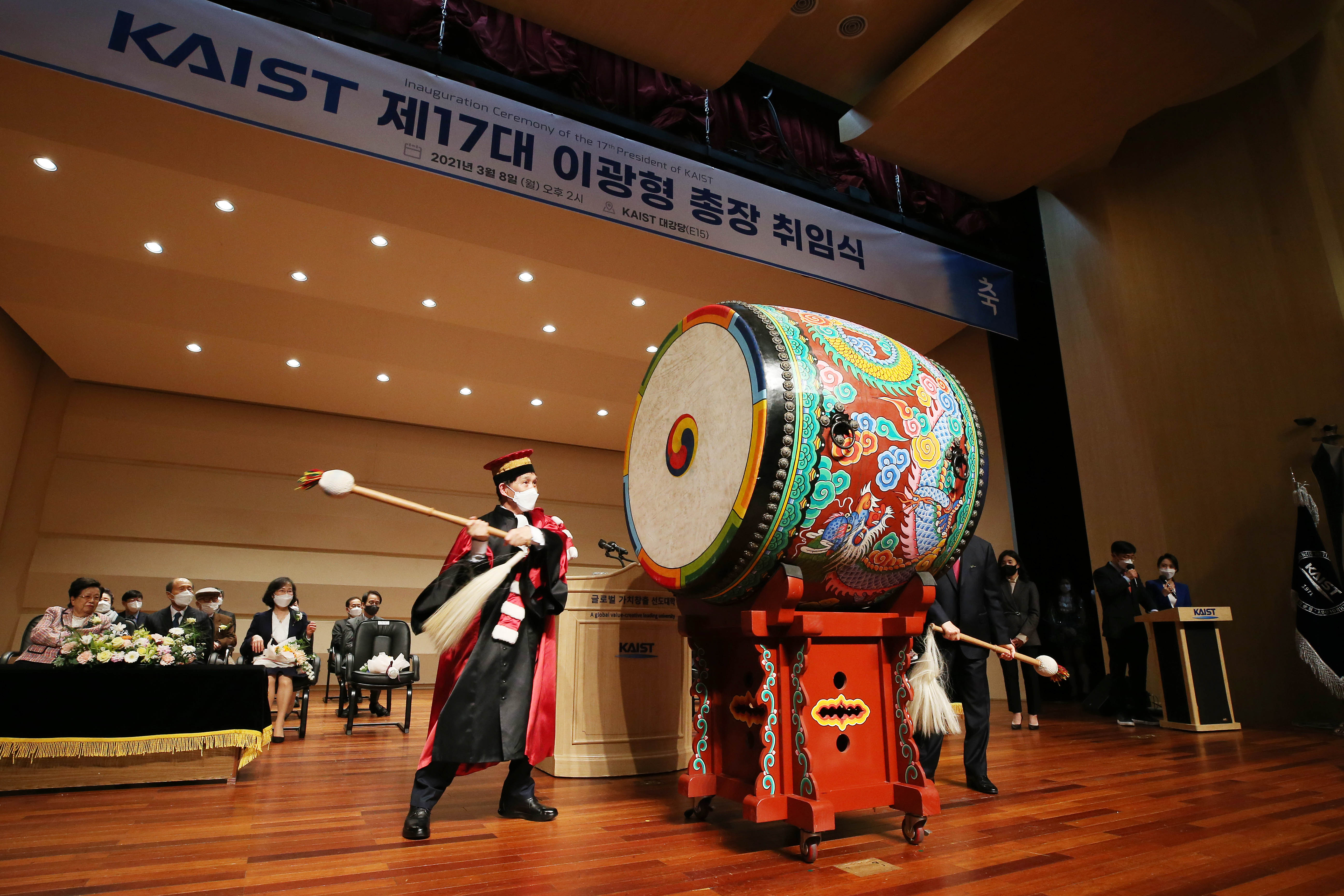 Upbeat Message for a New Future at President Lee's Inauguration 이미지