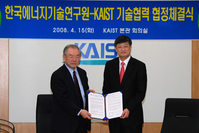 KAIST Inks Agreement with KERI for EEWS Technological Cooperation 이미지