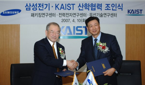 KAIST and Samsung Electrics Signs Cooperation Agreement 이미지
