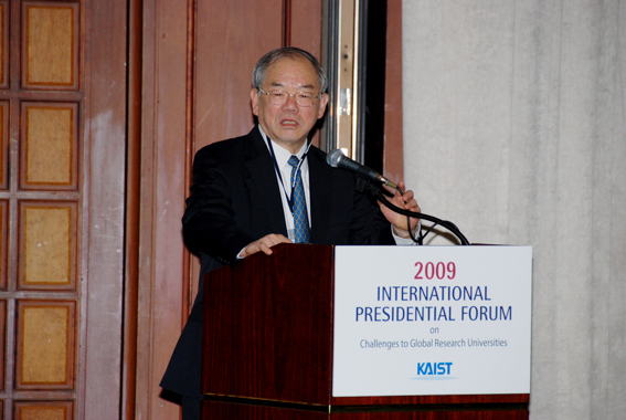 World Research University Heads Discuss Challenges in Global Financial Turmoil at 2009 International Presidential Forum in Seoul 이미지