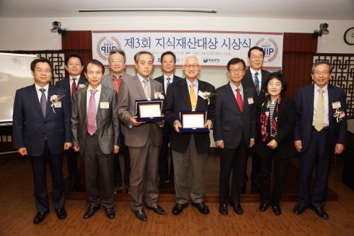 President of WIPA Sang-Hui Lee and SK Hynix Awarded the 2013 Intellectual Property Award 이미지