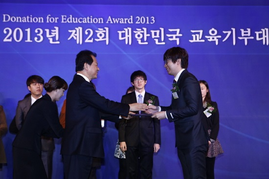 An Education Donation Club at KAIST Received the Education Minister's Award in 2013 이미지