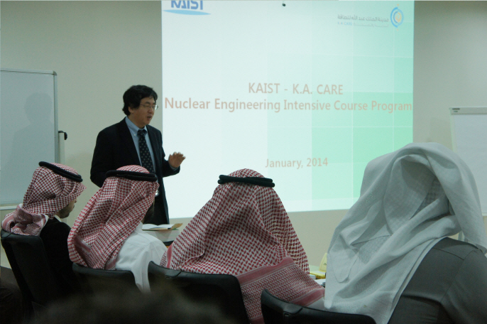 KAIST-Saudi Nuclear Workforce Training 이미지
