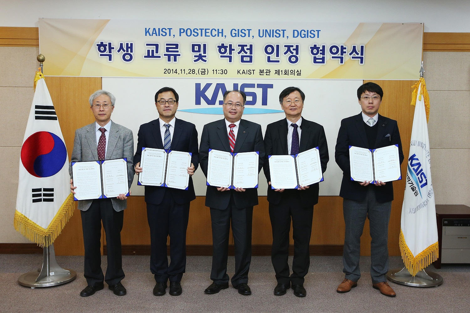 KAIST Partners with Science-focused Universities in Korea for Student Exchange Programs 이미지