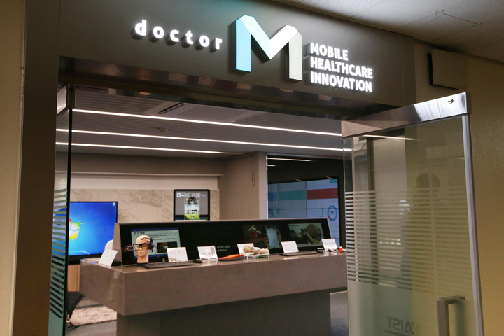 'Dr. M,' Mobile Healthcare Showroom Opened at KI 이미지