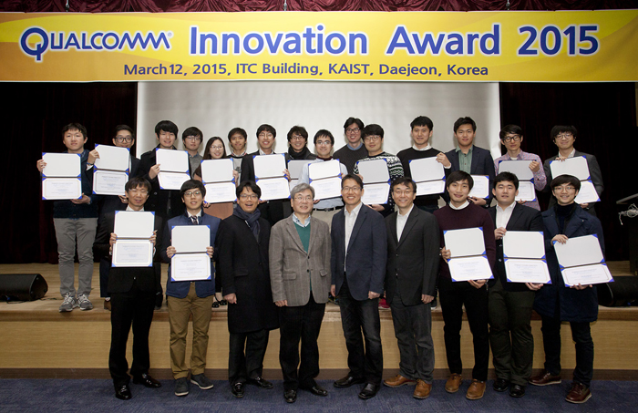Qualcomm Innovation Award Recognizes 20 KAIST Students 이미지