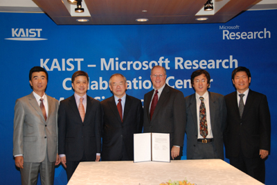 KAIST, Microsoft Research to Set up Research Collaboration Center 이미지