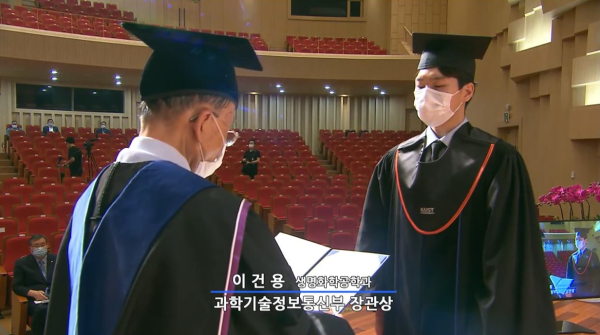 Kon-Yong Lee from the Department of Chemical and Biomolecular Engineering, received the Award of Minister of Science and Technology.