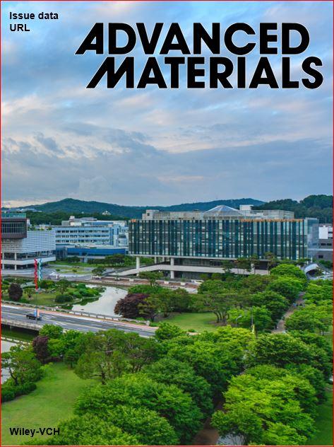 Advanced Materials KAIST 50주년 기념특집호 표지