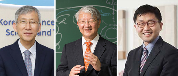 Distinguished Professor Chang, Distinguished Professor Lee, and Professor Eom (from left)