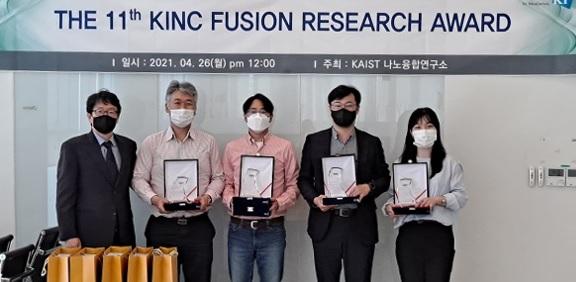 제11회 KINC 융합연구상 수상자들. 왼쪽부터 정희태 소장, 전석우 교수, 오지훈 교수, 박인규 교수, 현가예 박사