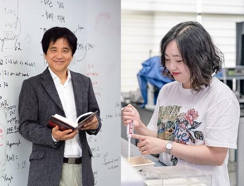 (왼쪽부터) 생명과학과 서성배 교수, 김보람 박사